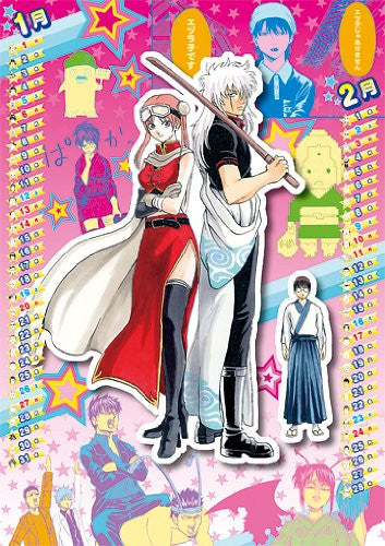 Image 2 for Gintama - Comic Calendar - Wall Calendar - 2013 (Shueisha)[Magazine]