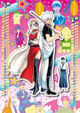 Thumbnail 2 for Gintama - Comic Calendar - Wall Calendar - 2013 (Shueisha)[Magazine]