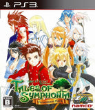 Tales of Symphonia: Unisonant Pack - 1