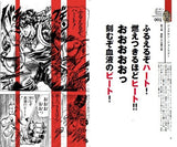 Thumbnail 3 for Jojo's Bizarre Adventure Quotations Collection Book Part4~8