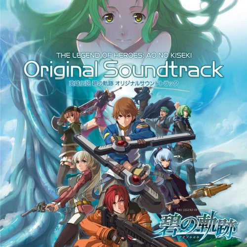 Image 1 for THE LEGEND OF HEROES: AO NO KISEKI Original Soundtrack