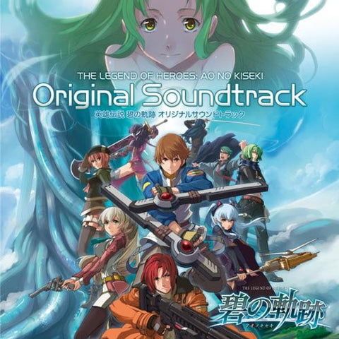 Image for THE LEGEND OF HEROES: AO NO KISEKI Original Soundtrack