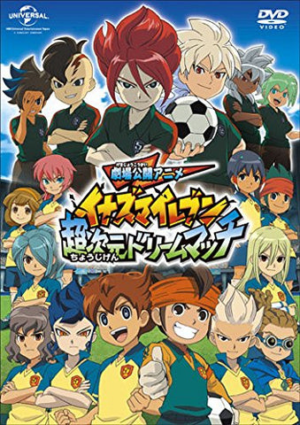 Image for Inazuma Eleven Cho Jigen Dream Match