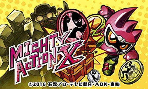 Image 6 for All Kamen Rider: Rider Revolution [Super EX-AID Box]
