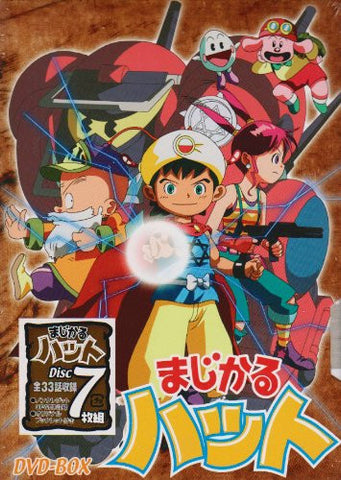 Image for Magical Hat DVD Box