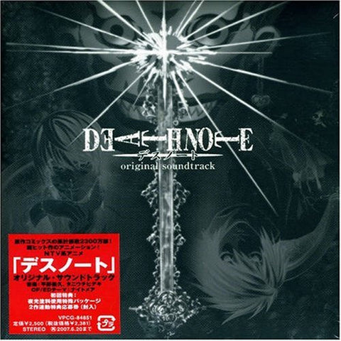 Image for DEATH NOTE original soundtrack