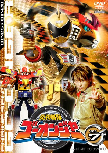Image 1 for Engine Sentai Go-onger Vol.7