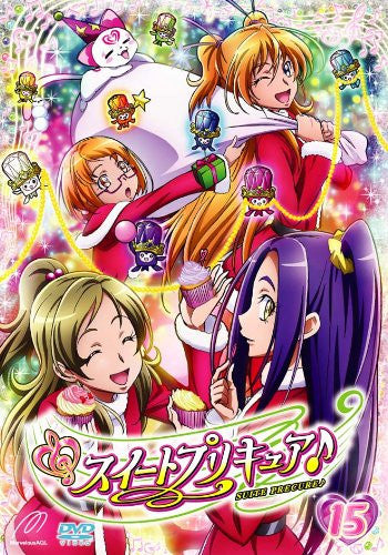 Image 1 for Suite Precure Vol.15