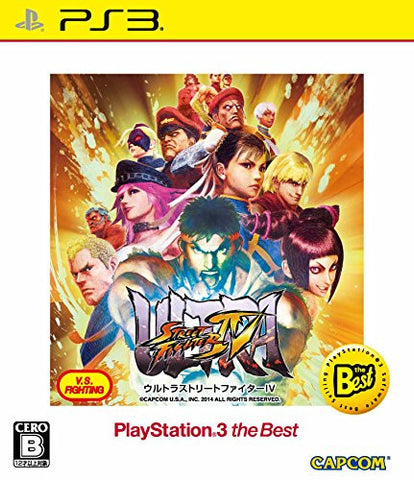 Image for Ultra Street Fighter IV (Playstation 3 the Best)