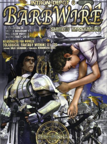 Image 1 for Masamune Shirow   Intron Depot 6   Barb Wire 1