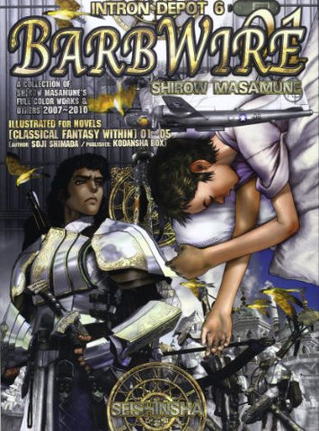 Image for Masamune Shirow   Intron Depot 6   Barb Wire 1