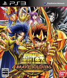 Thumbnail 1 for Saint Seiya: Brave Soldiers