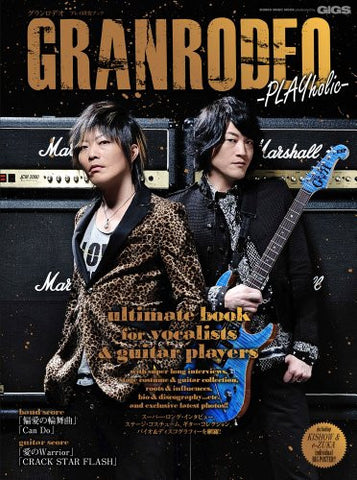 Image for Granrodeo   Pla Yholic   Kishow And E Zuka