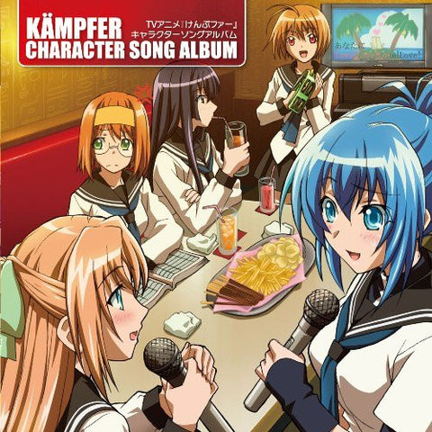 Image for Kämpfer Character Song Album