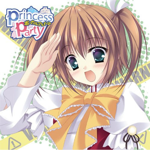 Image 1 for Princess Party Vocal Album