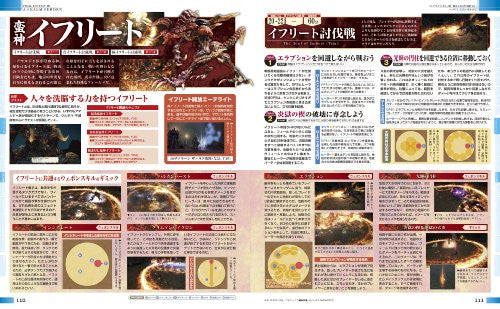 Image 3 for Final Fantasy Xiv   A Realm Reborn   Game Guide Book