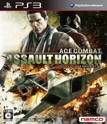 Image 1 for Ace Combat: Assault Horizon