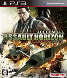 Thumbnail 1 for Ace Combat: Assault Horizon