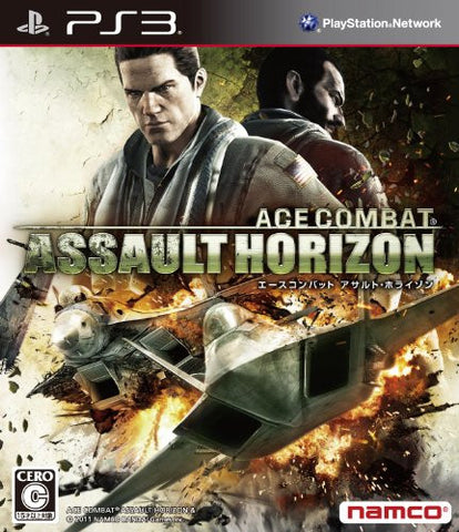 Image for Ace Combat: Assault Horizon