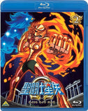 Thumbnail 2 for Saint Seiya Omega 2
