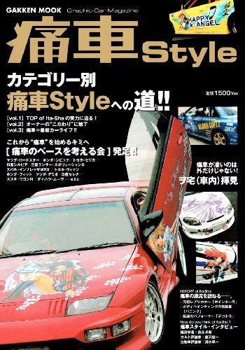 Image 1 for Itasha Style: Anime Painted Car Fan Book