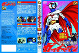 Thumbnail 2 for Gatchaman First And Last Episode