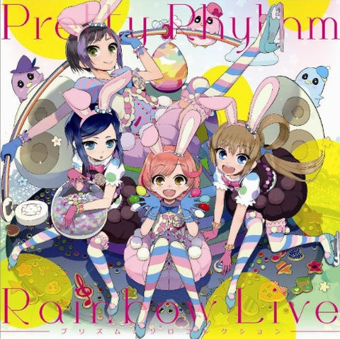 Image for Pretty Rhythm: Rainbow Live Prism Solo Collection 1 / Naru & An & Ito & Rinne