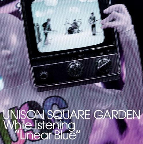 "Image 1 for While listening ""Linear Blue"" / UNISON SQUARE GARDEN [Limited Edition]"