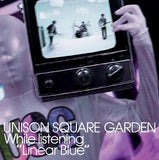 "Thumbnail 1 for While listening ""Linear Blue"" / UNISON SQUARE GARDEN [Limited Edition]"