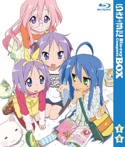 Image 3 for Lucky Star Blu-ray Complete Box