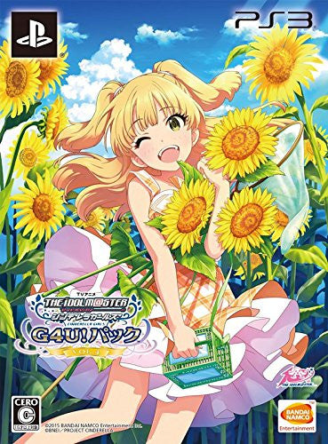 Image 1 for TV Anime Idolm@ster Cinderella G4U! Pack Vol.4