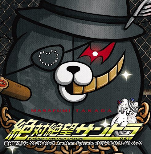 Image 1 for Zettai Zetsubou Shoujo Danganronpa Another Episode - Official Soundtrack