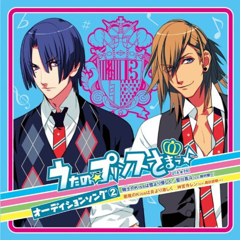 Image for Uta no☆Princesama♪ Audition Song 2 Kishi no Kiss wa Yuki yori Yasashiku / Akuma no Kiss wa Honoo yori Hageshiku
