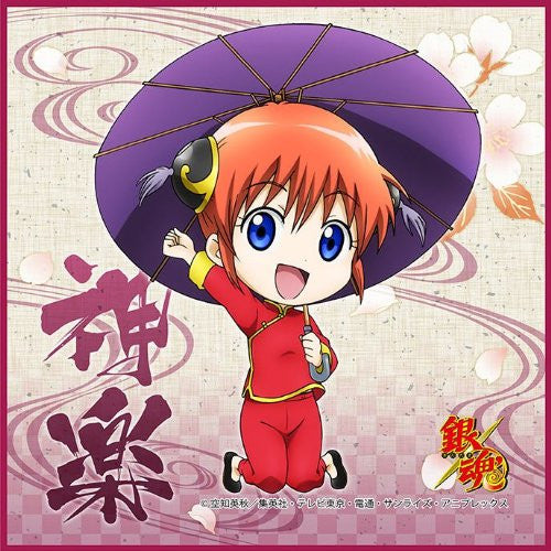 Image 1 for Gintama - Kagura - Mini Towel - Towel - Ver.09 (Broccoli)