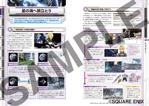 Image 4 for Star Ocean: The Last Hope International Official Complete Guide