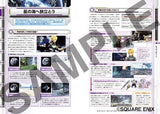 Thumbnail 4 for Star Ocean: The Last Hope International Official Complete Guide