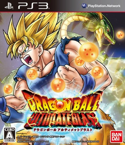 Image for Dragon Ball Z: Ultimate Blast