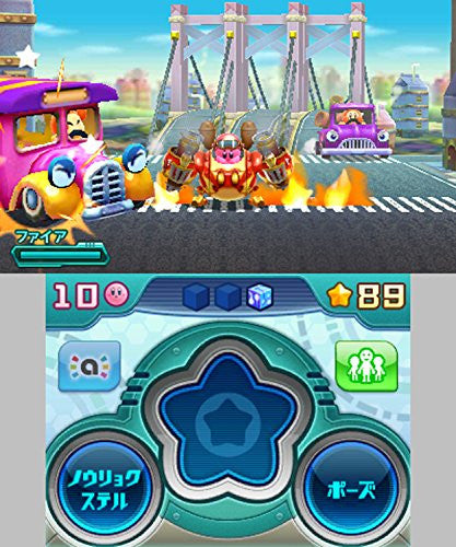Image 6 for Hoshi no Kirby: Robobo Planet - amiibo Set