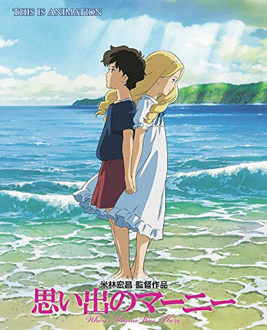 Image for When Marnie Was There   This Is Animation Story Guide Book