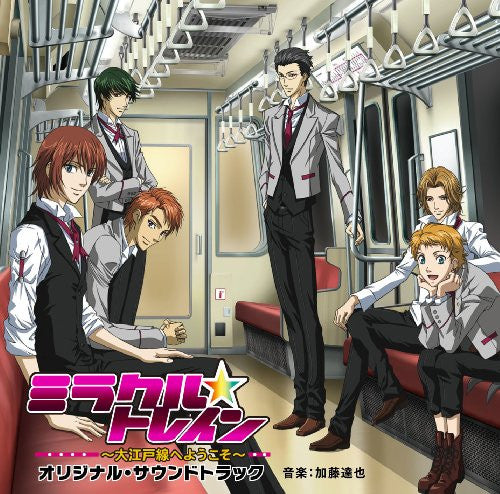 Image 1 for Miracle☆Train ~Oedo-sen e Youkoso~ Original Soundtrack