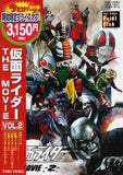 Thumbnail 2 for Kamen Rider The Movie Vol.2 [Limited Pressing]