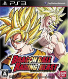 Dragon Ball: Raging Blast - 1