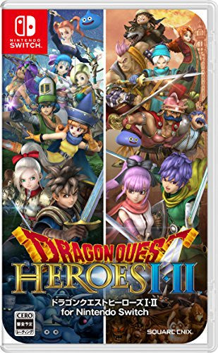 Image 1 for Dragon Quest Heroes I・II