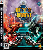 Thumbnail 1 for The Eye of Judgment