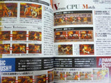 Thumbnail 4 for The King Of Fighters '97 Final Strategy Guide Book (Overlord Game Special 117) / Ss