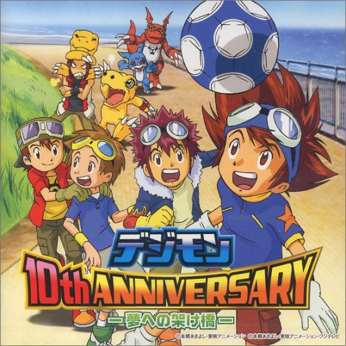 Image 1 for Digimon 10th Anniversary -Yume e no Kakehashi-