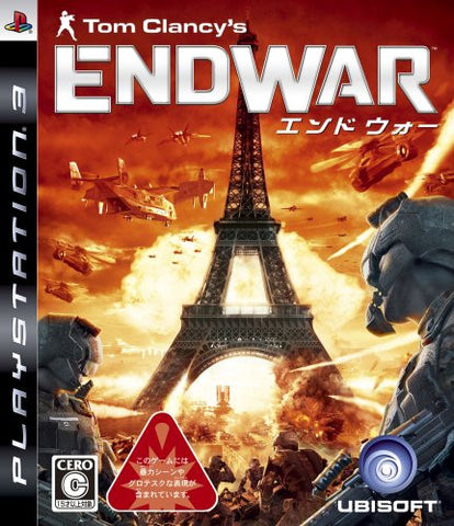 Image for Tom Clancy's EndWar