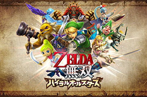 Image 1 for Zelda Musou Hyrule All Stars Treasure Box [Limited Edition]