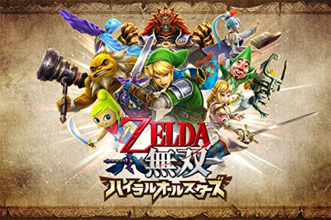 Image for Zelda Musou Hyrule All Stars Treasure Box [Limited Edition]