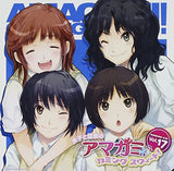 Thumbnail 1 for Ryoko to Kana no Amagami Coming Sweet! Vol.17